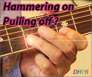 ハンマリングとプリングオフ