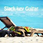 GCP05|スラッキーギタ―に挑戦