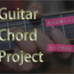 Guitar Chord Project